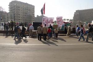 Tahrirtorget